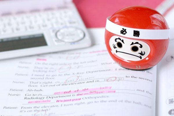 受験勉強中の机の上