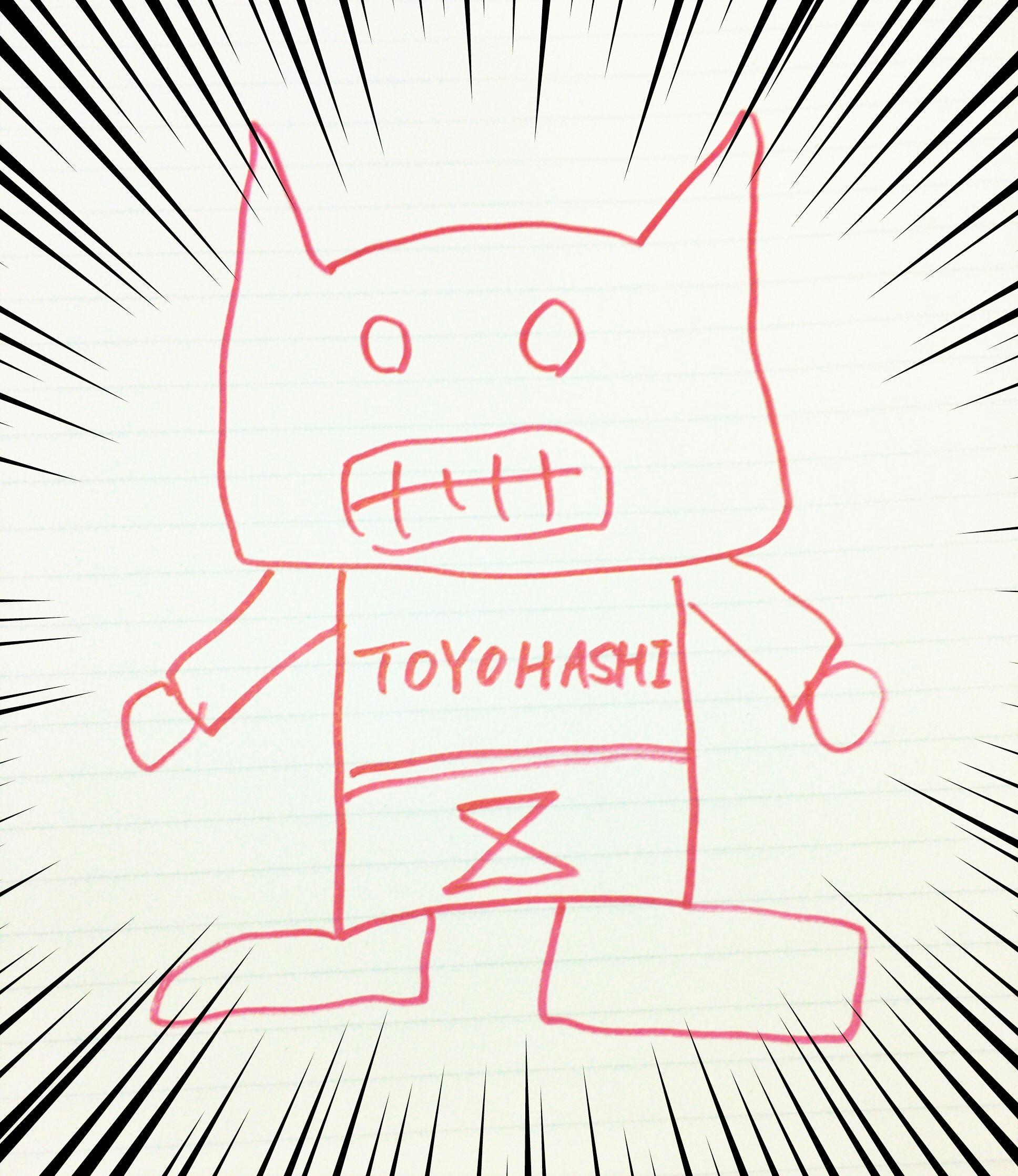 豊橋市のマスコットキャラクタートヨッキー