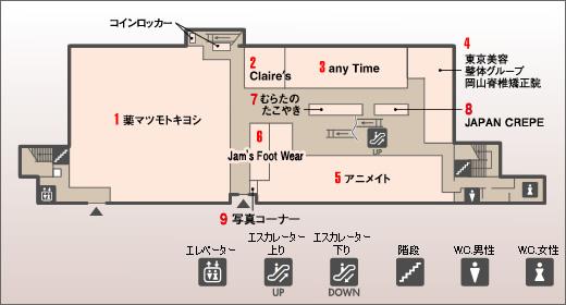 ジャパンクレープ豊橋カルミア店の場所