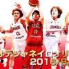 豊橋出身の高田真希選手、鈴木亜由子選手を市役所で応援できるぞ!【リオ五輪】