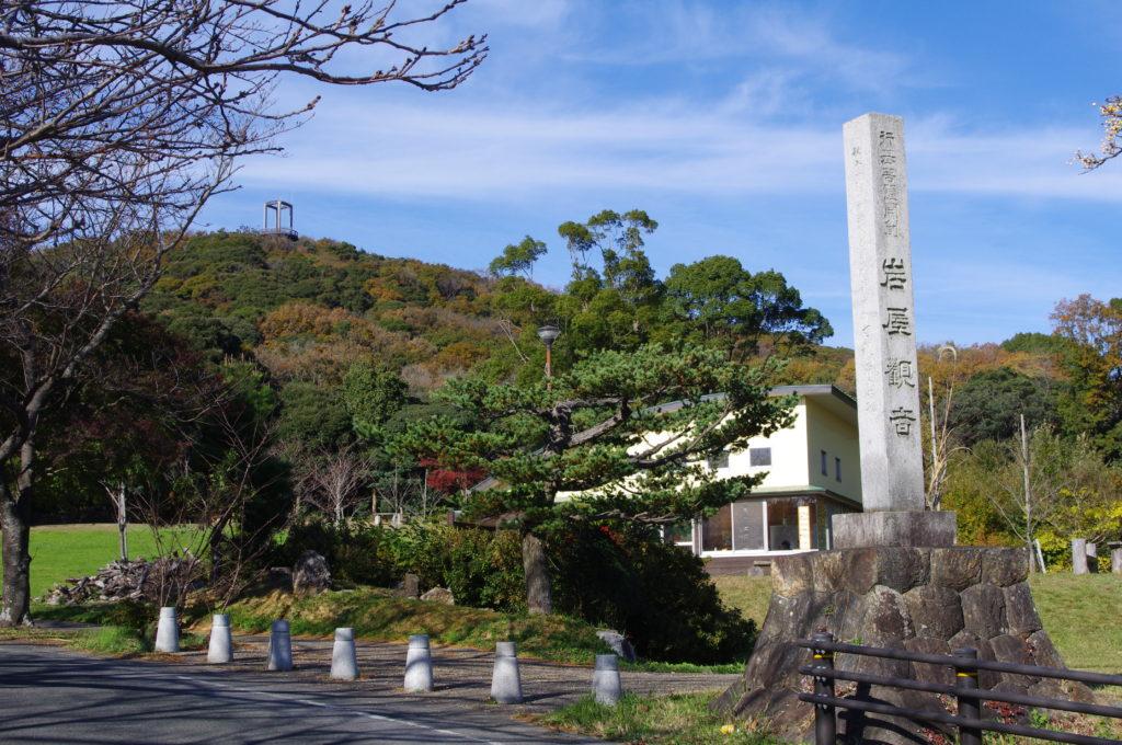 愛知県豊橋市の岩屋観音入口