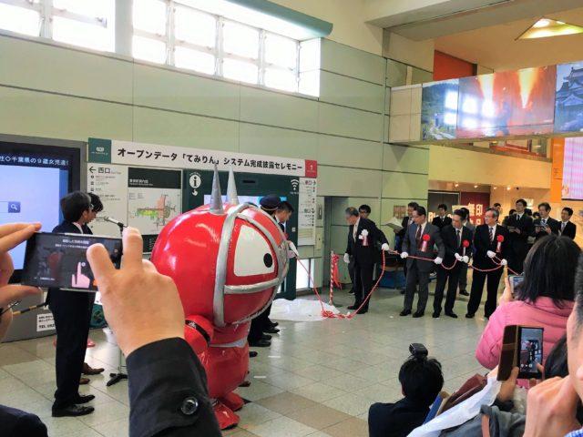 豊橋駅のデジタルサイネージ完成披露セレモニー