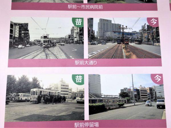 豊橋駅前の昔写真