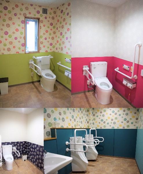 通所リハビリテーションFAMのトイレ
