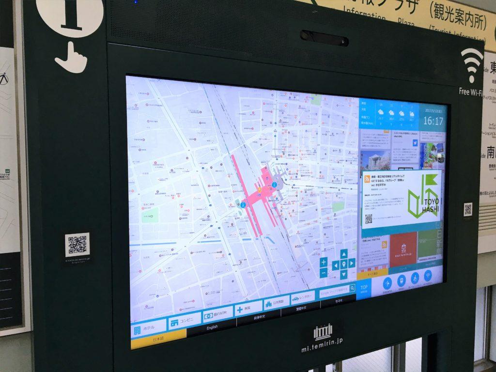 豊橋駅のデジタルサイネージ
