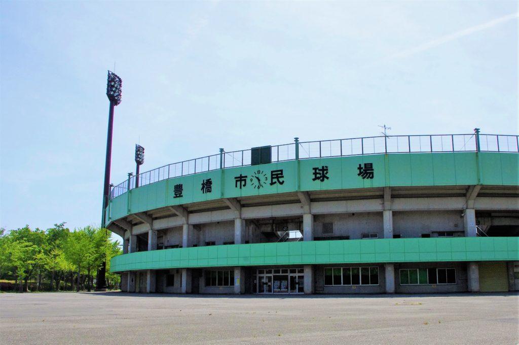 岩田運動公園内の豊橋市民球場