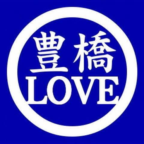 Facebookグループ豊橋Love