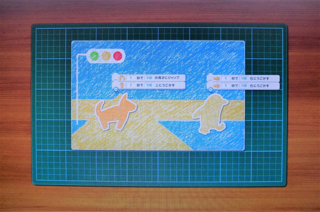 マナカルPCスクール豊橋弥生校のプログラミング講座