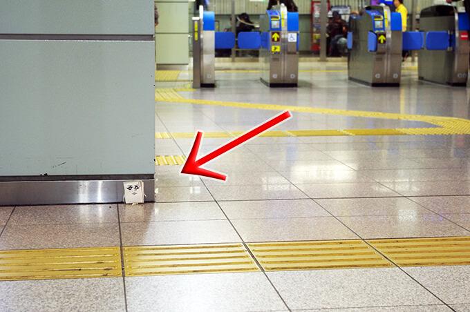 JR豊橋駅の新幹線改札口