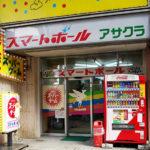 豊橋市のおすすめ観光スポット&ご当地グルメ【地元民が厳選!】