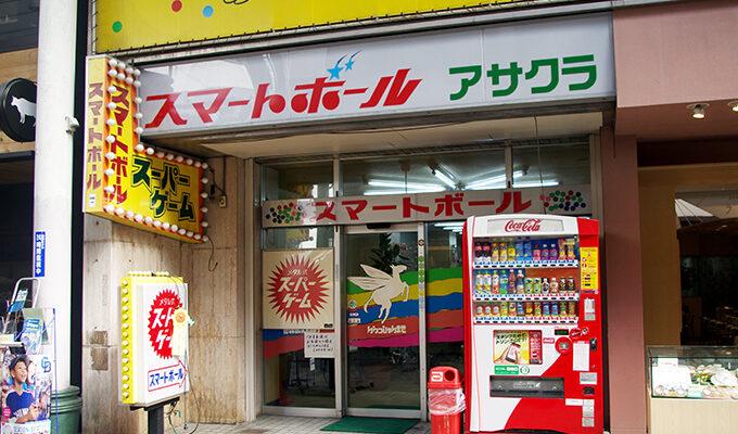 愛知県豊橋市の観光スポット